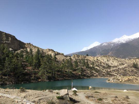 Meer Nepal