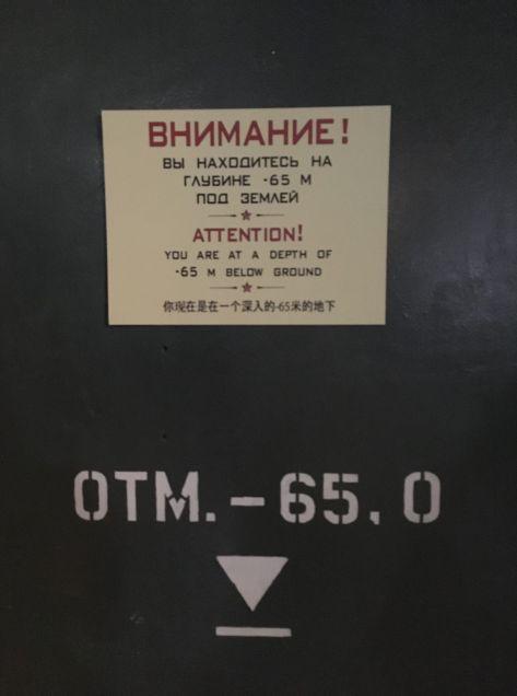 bunker 42 moskou diepte
