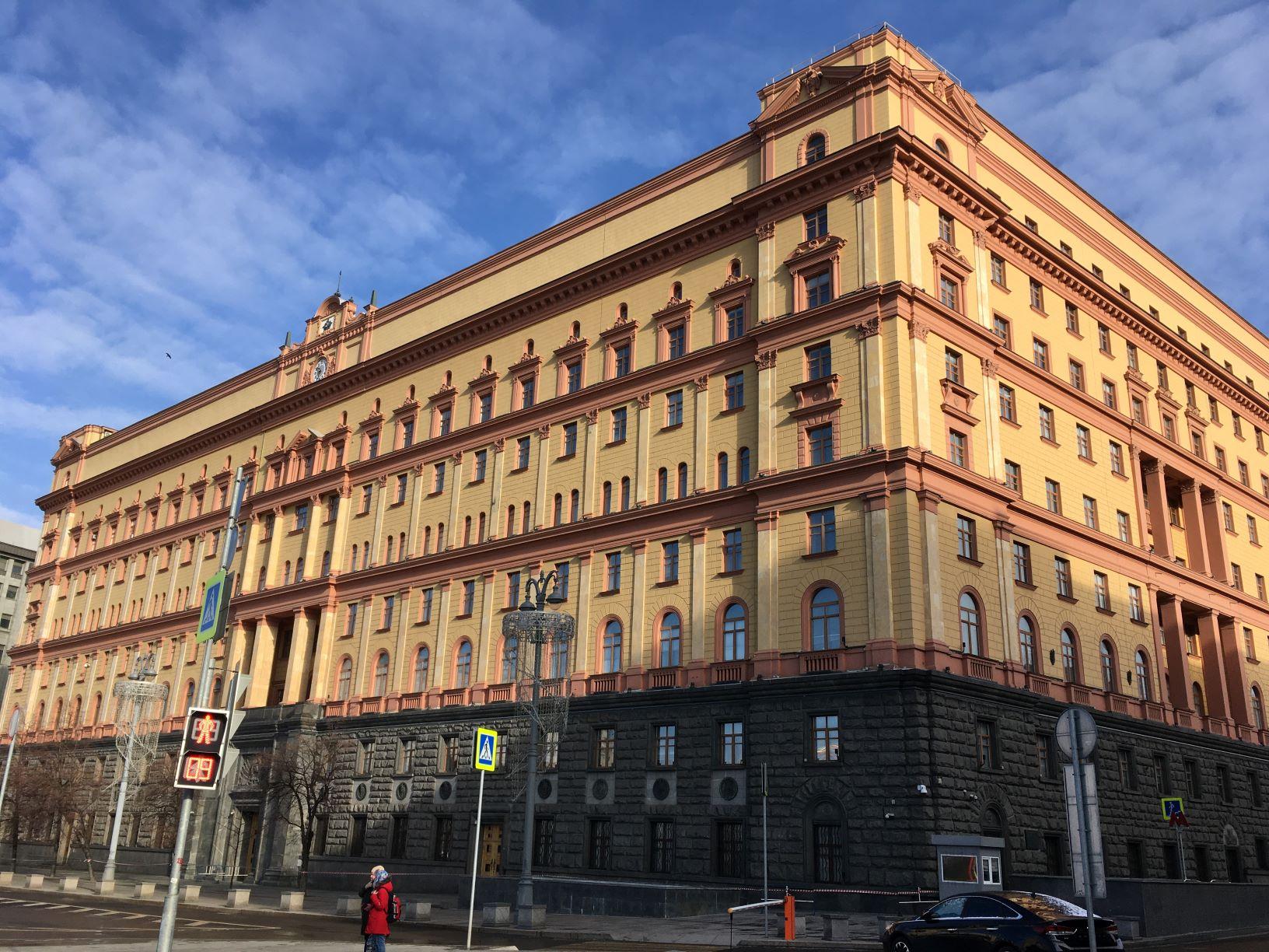 KGB gebouw Loebjanka moskou